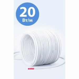 Греющий кабель мощностью 20 Вт/м — 1м