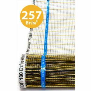 Теплый пол RiM Gold-70 — 180Вт/0,7м²