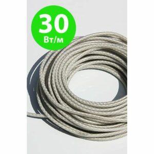 Экранированный греющий кабель 30 Вт/м — 1м