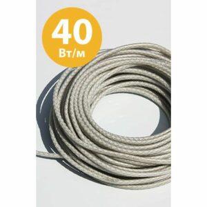 Экранированный греющий кабель 40 Вт/м — 1м