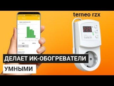 терморегулятор wi fi
